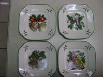 Vintage Christmas Porcelain Hors d'Oeuvres-Sized Boxed Dish Set of 4 in Kingwood, Texas